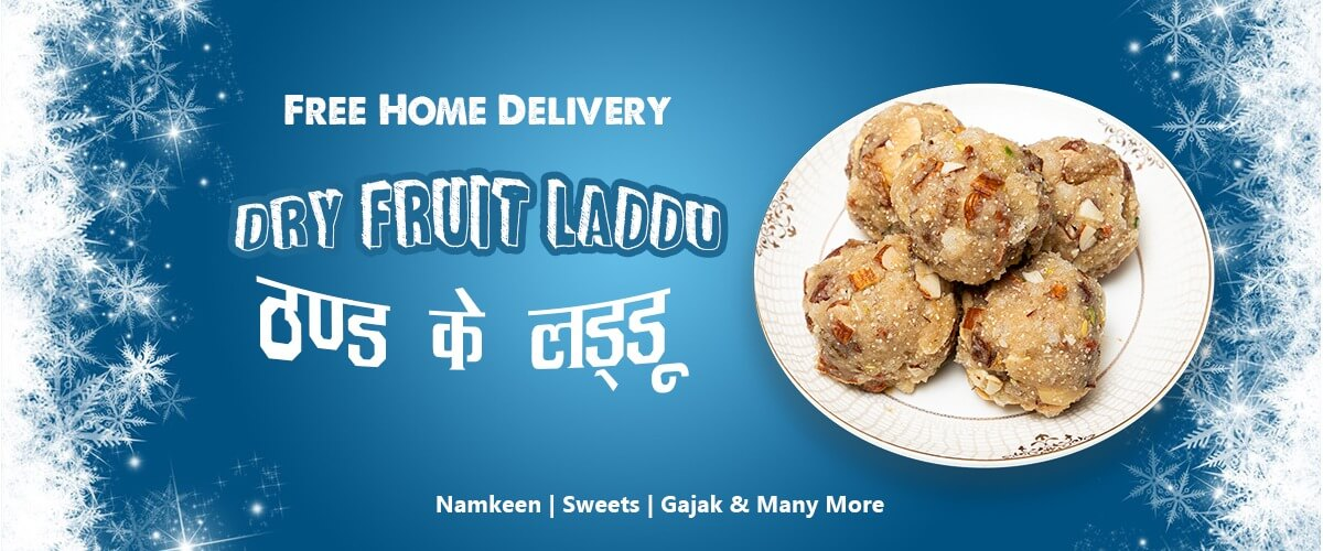 Slider 2 - Dry Fruit Laddu